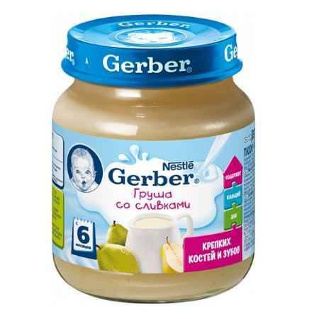 Купить Gerber Пюре Груша со сливками с 6 мес., 125 г
