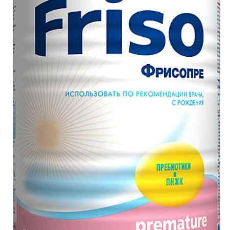 Купить Friso Смесь для недоношенных Фрисопре с рождения 400 г