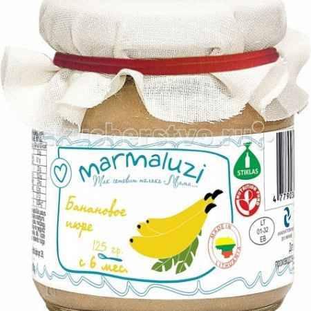 Купить Marmaluzi Пюре Банановое с 6 мес. 125 г