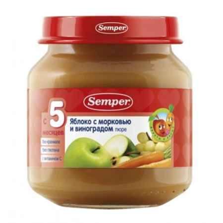Купить Semper Пюре Яблоко с морковью и виноградом с 5 мес., 125 г