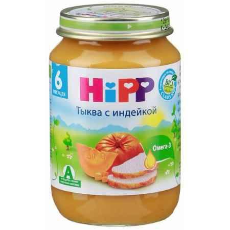 Купить Hipp Пюре Тыква с индейкой с 6 мес., 190 г
