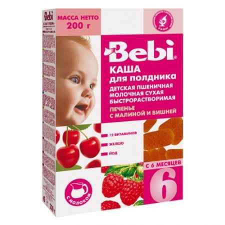 Купить Bebi Пшеничная молочная каша Печенье с малиной и вишней с 6 мес. 200 г