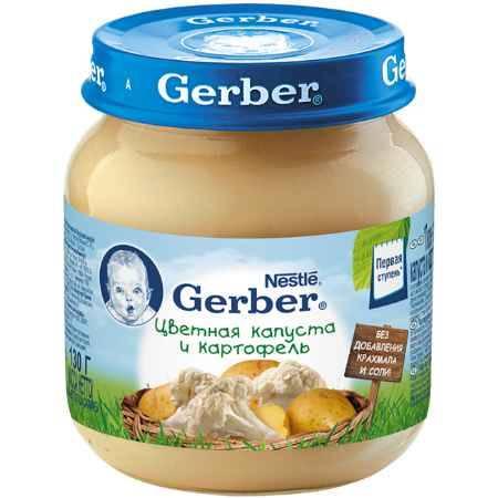 Купить Gerber Пюре Цветная капуста и картофель с 5 мес., 130 г