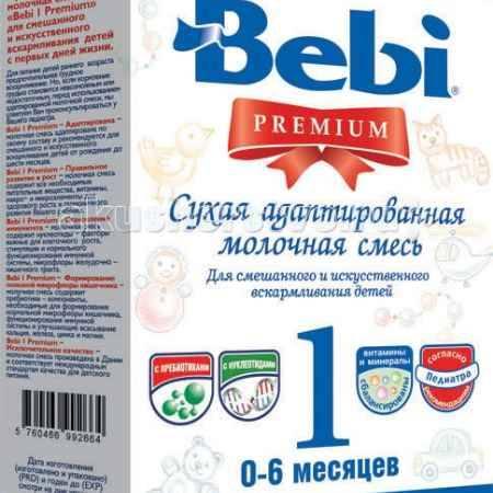Купить Bebi Заменитель Premium 1 с рождения 400 г (картон)