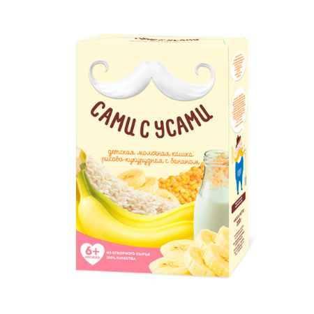Купить Сами с усами Каша молочная рисово-кукурузная с бананом с 6 мес. 200 г