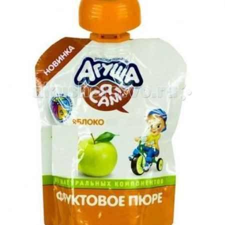 Купить Агуша Пюре Я САМ! Яблоко Doy-pack 90 г