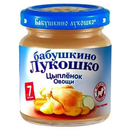 Купить Бабушкино лукошко Пюре Цыпленок и овощи с 7 мес., 100 г