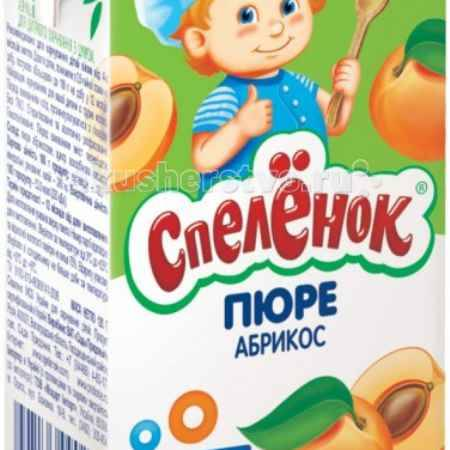Купить Спеленок Пюре Абрикос с сахаром с 4 мес. 125 г