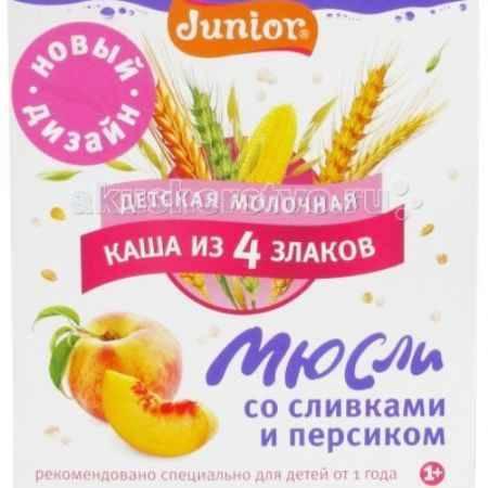 Купить Bebi Детская молочная каша из 4 злаков со сливками и персиком с 12 мес. 200 г