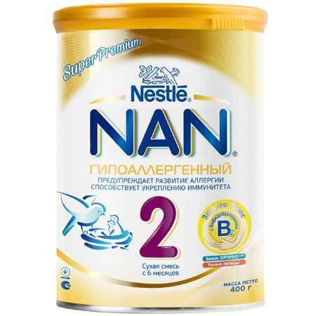 Купить NAN Заменитель Гипоаллергенный 2 с 6 мес. 400 г