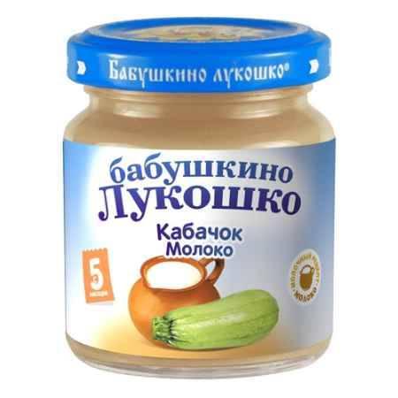 Купить Бабушкино лукошко Пюре Кабачок и молоко с 5 мес., 100 г