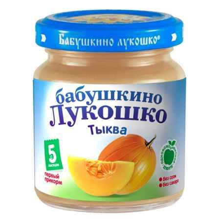 Купить Бабушкино лукошко Пюре Тыква с 5 мес., 100 г
