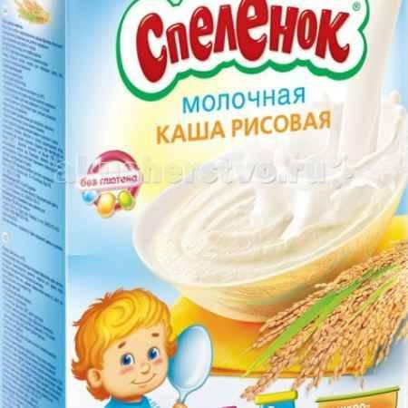Купить Спеленок Каша Рисовая молочная c 4 мес. 250 г