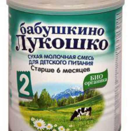 Купить Бабушкино лукошко Заменитель БИО 2 с 6 мес. 400 г