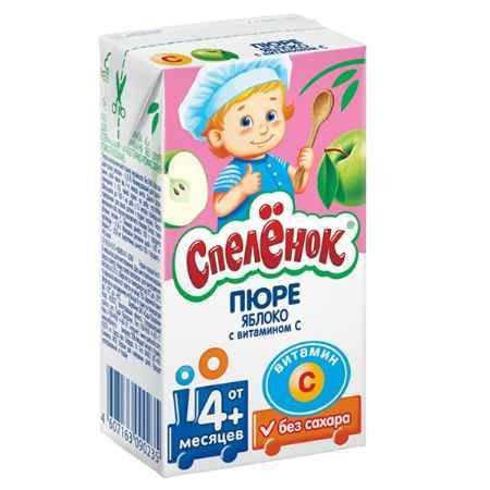 Купить Спеленок Пюре Яблоко с витамином C с 4 мес. 125 г