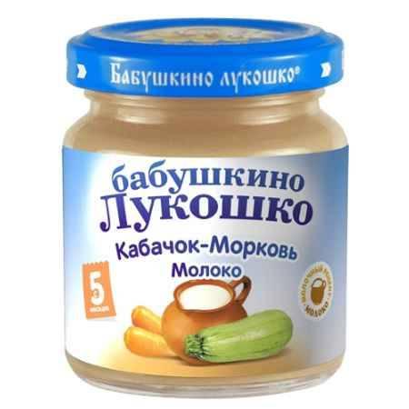 Купить Бабушкино лукошко Пюре Кабачок, морковь, молоко с 5 мес., 100 г