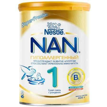 Купить NAN Заменитель Гипоаллергенный 1 с рождения 400 г