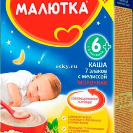 Купить Малютка Молочная каша 7 злаков с мелиссой с 6 мес. 200 г