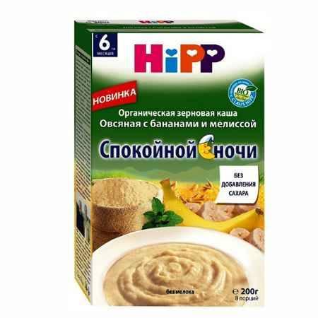 Купить Hipp Безмолочная органическая Спокойной ночи Овсяная с бананами и мелиссой c 6 мес., 200 гр.