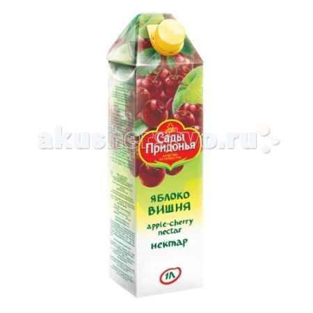 Купить Сады Придонья Нектар яблочно-вишневый с 3 лет. 1 л