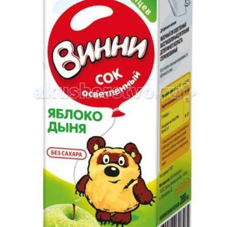 Купить Винни Сок осветленный Яблоко-дыня