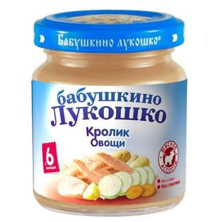 Купить Бабушкино лукошко Пюре Кролик и овощи  с 6 мес., 100 г