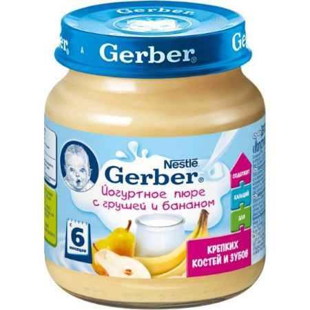 Купить Gerber Пюре Йогурт с грушей и бананом с 6 мес., 125 г