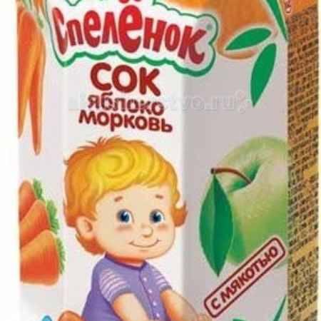 Купить Спеленок Сок Яблоко-морковь с бета-каротином с 5 мес. 200 мл
