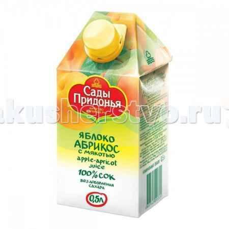 Купить Сады Придонья Сок Яблоко и абрикос с мякотью с 3 лет 500 мл