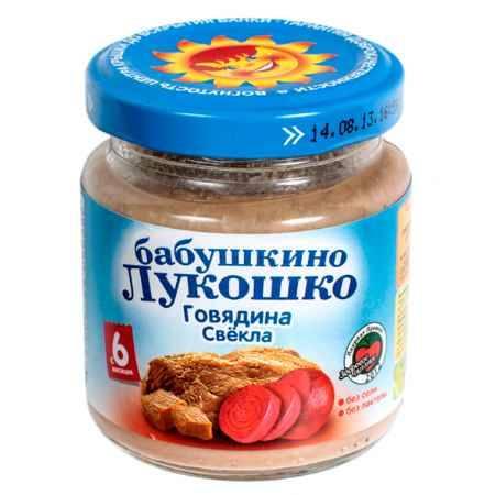 Купить Бабушкино лукошко Пюре говядина со свеклой с 6 мес. 100 г