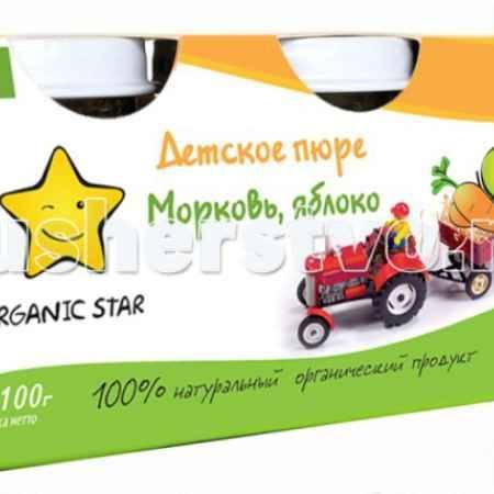Купить Organic Star Пюре Морковь, яблоко, органическое - ПРОМО-Набор