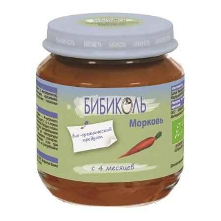 Купить Бибиколь Органическое пюре Морковь с 4 мес. 125 г