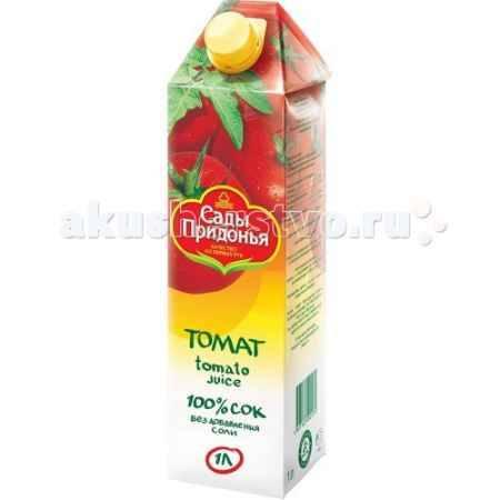 Купить Сады Придонья Сок томатный с 3 лет. 1 л