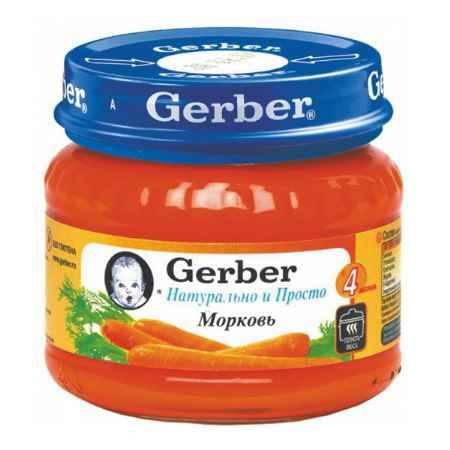 Купить Gerber Пюре Морковь с 4 мес., 80 г