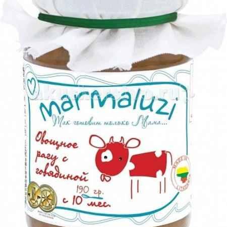 Купить Marmaluzi Пюре овощное рагу с говядиной с 10 мес. 190 г