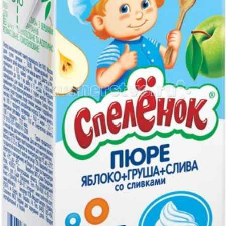 Купить Спеленок Пюре Яблоко, груша, слива со сливками с 6 мес. 125 г