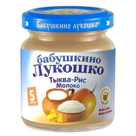 Купить Бабушкино лукошко Пюре Тыква, рис, молоко с 5 мес., 100 г