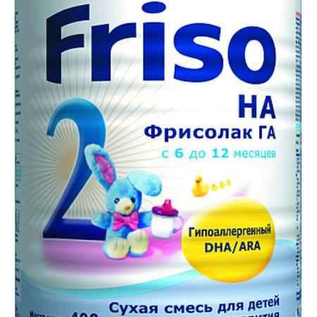 Купить Friso Гипоаллергенная смесь Фрисолак ГА 2 с пребиотиками и нуклеотидами 400 г