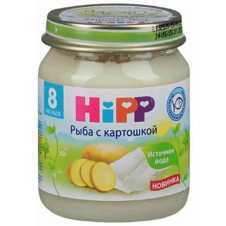 Купить Hipp Пюре Рыба с картошкой с 8 мес., 125 г