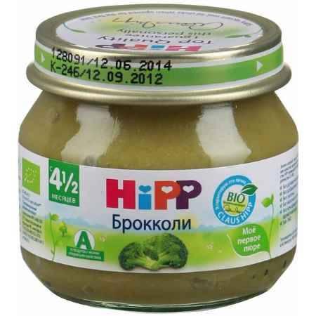 Купить Hipp Пюре Брокколи с 4.5 мес., 80 г