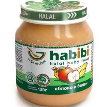 Купить Habibi Пюре Яблоко и банан 130 г
