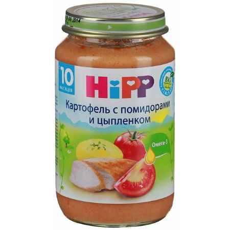 Купить Hipp Пюре Картофель с помидорами и цыпленком с 10 мес., 220 г