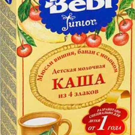 Купить Bebi Молочная каша Junior Мюсли вишня, банан  с 12 мес. 200 г