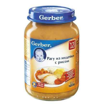 Купить Gerber Пюре Рагу из индейки с рисом с 12 мес., 200 г