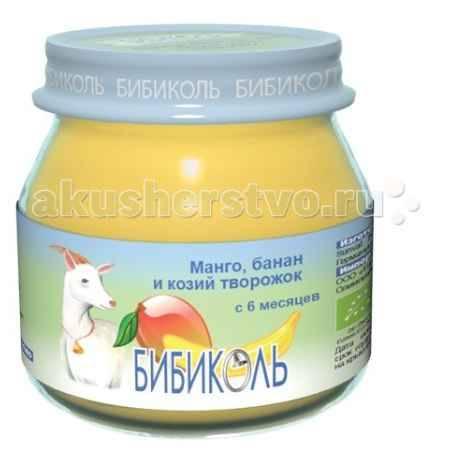 Купить Бибиколь Пюре манго, банан и козий творожок с 6 мес. 80 г