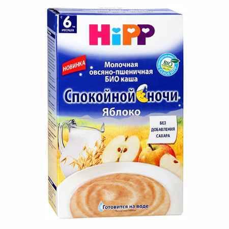 Купить Hipp Молочная овсяно-пшеничная Био Спокойной ночи с яблоком с 6 мес., 250 гр.