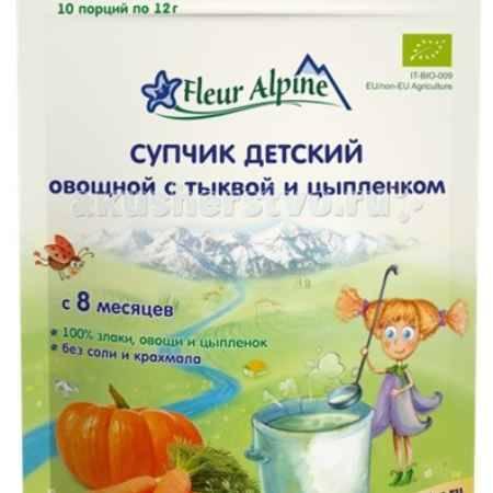 Купить Fleur Alpine Супчик овощной с тыквой и цыплёнком с 8 мес. 120 г