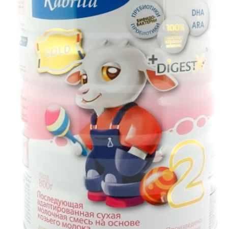 Купить Kabrita 2 GOLD Cмесь на основе козьего молока 6-12 мес. 800 г