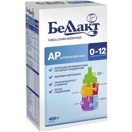 Купить Беллакт Смесь сухая молочная антирефлюксная АР 400 г