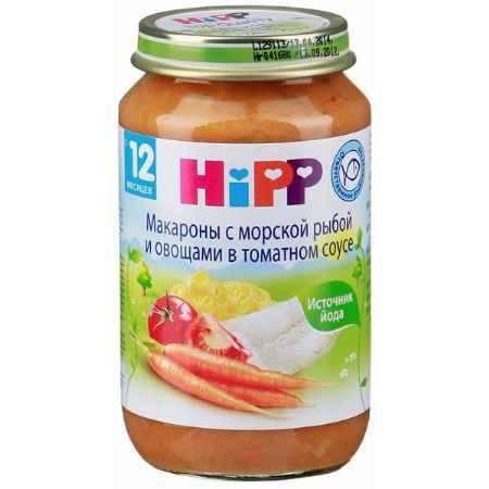 Купить Hipp Макароны с морской рыбой и овощами в томатном соусе с 12 мес., 220 г